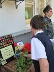 Центру образования №45 присвоено имя Героя Советского Союза Николая Прибылова, Фото: 9
