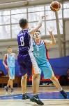 Полуфиналы регионального этапа «КЭС-Баскет»., Фото: 43