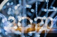 Как украсили Тулу к Новому году, Фото: 63