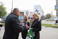 Сергей Шестаков поздравляет тулячек с наступающим днем города, Фото: 10