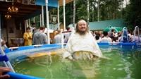 Крещение жителей Новомосковска, Фото: 12