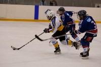 Хоккейный турнир EuroChemCup, Фото: 19