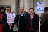 Празднование годовщины воссоединения Крыма с Россией в Туле, Фото: 12
