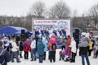 Лыжная России-2019, Фото: 90