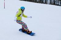 I-й этап Кубка Тулы по горным лыжам и сноуборду., Фото: 36