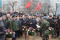 25 лет со дня вывода советских войск с территории Афганистана. Тула, Фото: 5