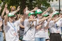 Открытие летней профильной школы, Фото: 6