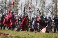 637-я годовщина Куликовской битвы, Фото: 107