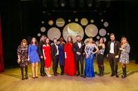 Кинофестиваль Шорты-2017, Фото: 113