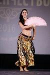 Кастинг на Мисс Студенчество 2016, Фото: 23