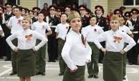 Последний звонок в Первомайской кадетской школе , Фото: 5