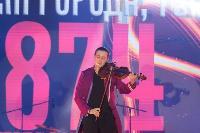 Праздничный концерт: для туляков выступили Юлианна Караулова и Денис Майданов, Фото: 8