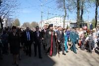 День Победы в Новомосковске, Фото: 3