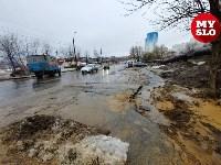 Порыв на ул. Хворостухина, 11.03.19, Фото: 5