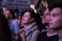 Тула открыла гастрольный тур «Би-2» с новой программой «NewBest», Фото: 142