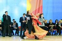 I-й Международный турнир по танцевальному спорту «Кубок губернатора ТО», Фото: 85