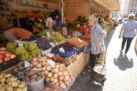 открытие фермерского рынка Привозъ, Фото: 44