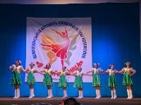 """Туляки на фестивале """"В вихре танца"""", Фото: 6"""