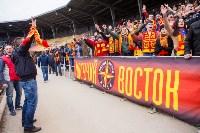 Арсенал - ЦСКА: болельщики в Туле. 21.03.2015, Фото: 28