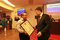Форум предпринимателей Тульской области, Фото: 33