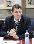 В Туле обсудили перспективы  трудоустройства выпускников вузов, Фото: 18