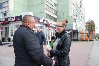 Сергей Шестаков поздравляет тулячек с наступающим днем города, Фото: 9