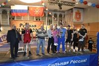 Фестиваль спорта «Русская сила», Фото: 10