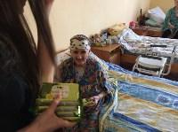 Белев дом престарелых помощь инвалидам и домам престарелых
