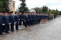 Вручение Знамени УФСИН, Фото: 1