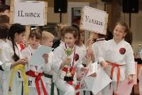 Чемпионат и первенство Тульской области по карате, Фото: 71