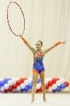 Художественная гимнастика. «Осенний вальс-2015»., Фото: 48