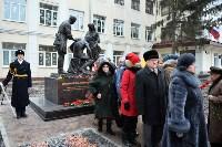 Открытие памятника военным врачам и медицинским сестрам, Фото: 35