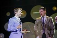 Кинофестиваль Шорты-2017, Фото: 92