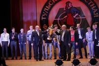 Тульская областная федерация футбола наградила отличившихся. 24 ноября 2013, Фото: 64