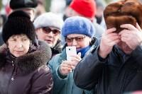 Конкурс блинопеков в Центральном парке, Фото: 4