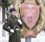 205 годовщина Внутренних войск МВД России, 25.03.2016, Фото: 3