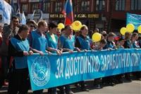 Тульская Федерация профсоюзов провела митинг и первомайское шествие. 1.05.2014, Фото: 20