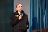 """Презентация сериала """"ЧОП"""", ТНТ, Фото: 31"""