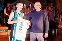 Плавск принимает финал регионального чемпионата КЭС-Баскет., Фото: 132