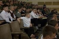 Звёзды Первого канала устроили концерт в военной части, Фото: 49