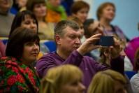 Авдотья Смирнова  в Ясной Поляне, Фото: 35