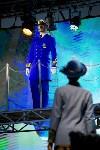 Балет «Титаник» дал старт проекту «Кремлевские сезоны» в Туле, Фото: 46