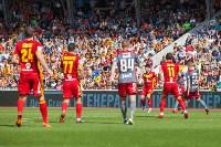 Арсенал-Локомотив 2:0, Фото: 215