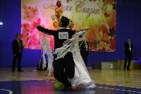 Танцевальный турнир «Осенняя сказка», Фото: 10
