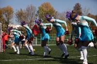 Открытие Кубка Слободы-2015, Фото: 135