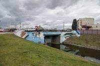 Новое граффити на набережной, Фото: 1