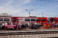 Открытие монумента и бронепоезда на Московском вокзале. 8 мая 2015 года, Фото: 17