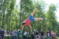 Соревнования по воркауту от ЛДПР, Фото: 92