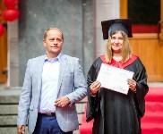 Магистры ТулГУ получили дипломы с отличием, Фото: 152