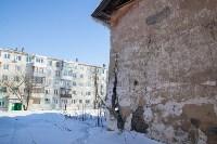 Ветхий дом в Донском, Фото: 15